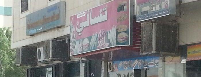تسالي شارع الميزان is one of Gespeicherte Orte von Ahmed.