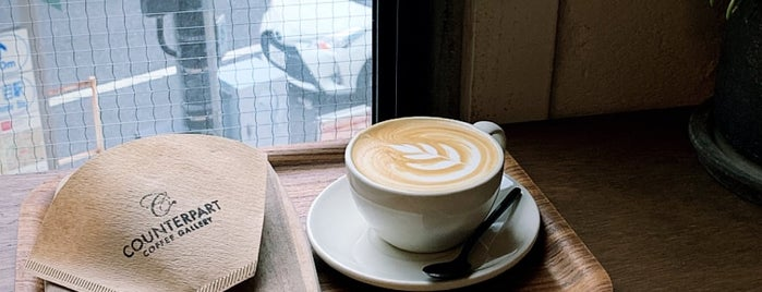 Counterpart Coffee Gallery is one of To drink Japan.