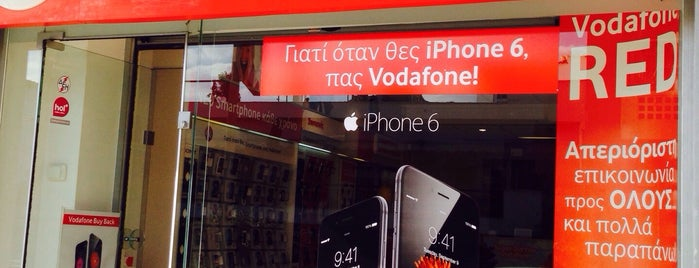 Vodafone Αρτάκης is one of Save this place to a list.