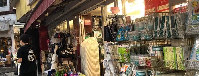 ダイソー 下北沢店 is one of Tempat yang Disukai ジャック.