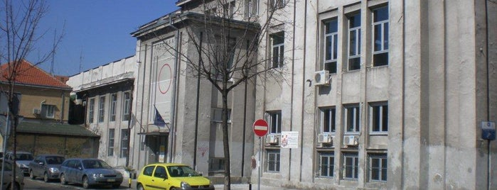 Muzej nauke i tehnike is one of Belgrade museums & art galleries.