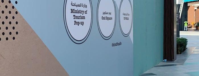 Draft Café is one of Riyadh.