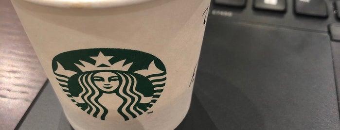Starbucks Reserve is one of Lugares favoritos de Sergio M. 🇲🇽🇧🇷🇱🇷.