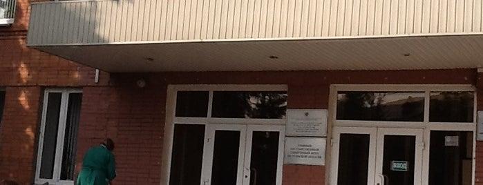 Роспотребнадзор, Управление Федеральной службы по надзору в сфере защиты прав потребителей и благополучия человека по Тульской области is one of Надо посетить.