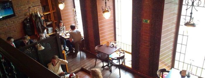 Интеллект-бар «IQ» is one of Cafe.