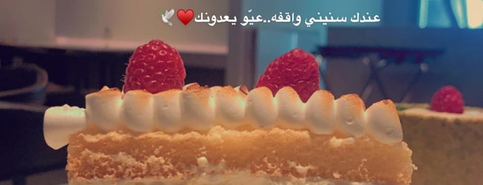 Le Moulin Kitchen is one of Riyadh.