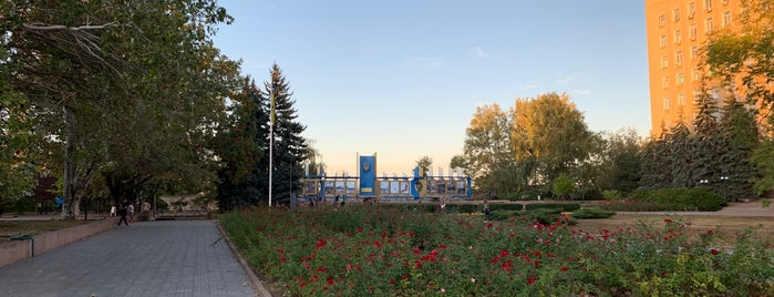 Парк им. 68-ми Десантников is one of СтареENький Город.