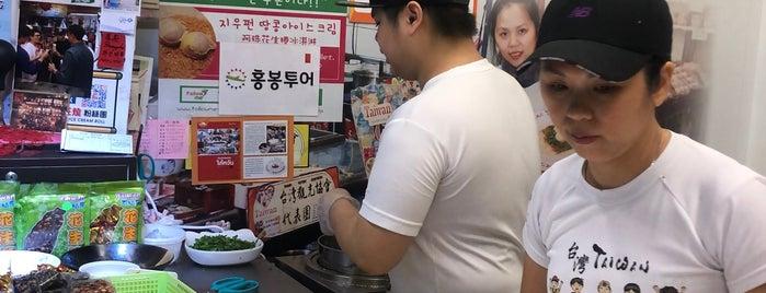 A-Jou Ice Cream Roll is one of Orte, die 班杰明 gefallen.