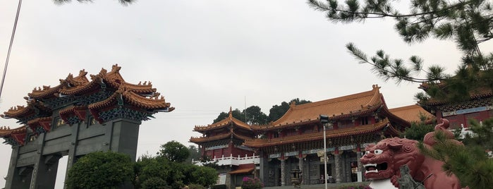 Wenwu Steps of the Year is one of Things to do - Nantou, Taiwan.