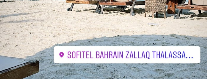 Lobby Lounge at Sofitel Bahrain is one of Bh.