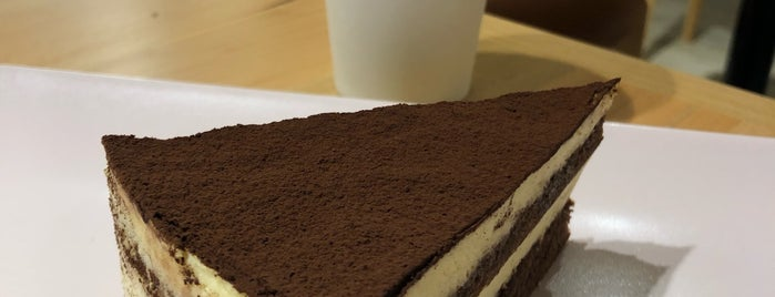 Ravello Coffee is one of Eskisehir.