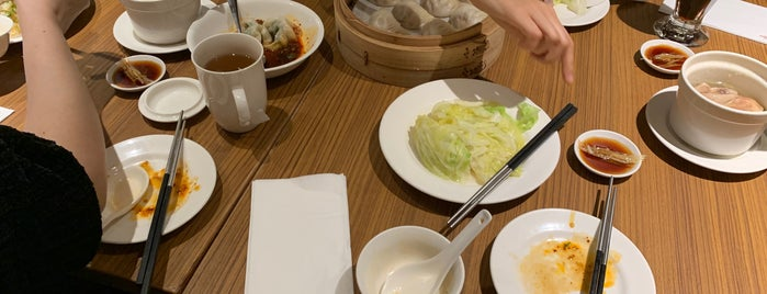 Din Tai Fung is one of Best Asian Food In London.
