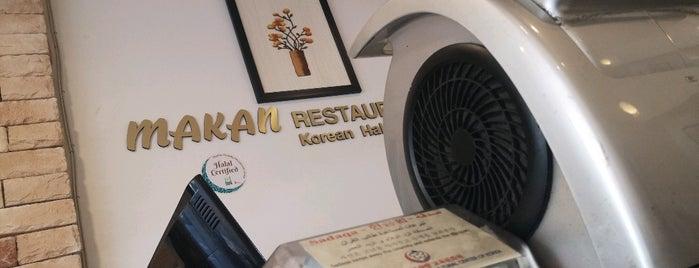 Makan Korean Halal Restaurant is one of Seoul.