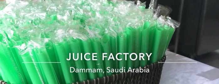 Juice Factory is one of Locais salvos de Queen.