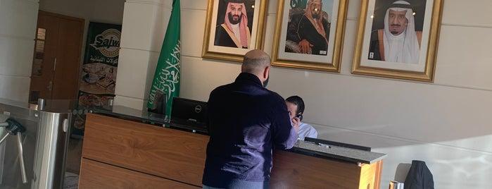 الملحقية الثقافية السعودية   Saudi Arabian Cultural Bureau is one of places 2.