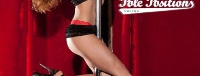 Pole Positions is one of Natalya : понравившиеся места.