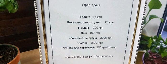 Коворкінг «САД» Петрівка is one of Coworkings.