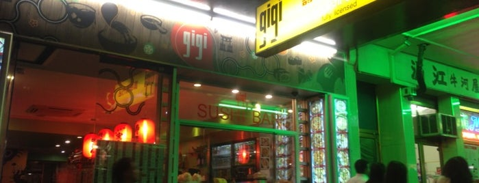 Gigi Sushi Bar is one of Locais curtidos por Alina.