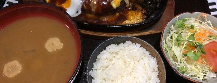 手作りの洋食屋さん 里 is one of Kyoto.
