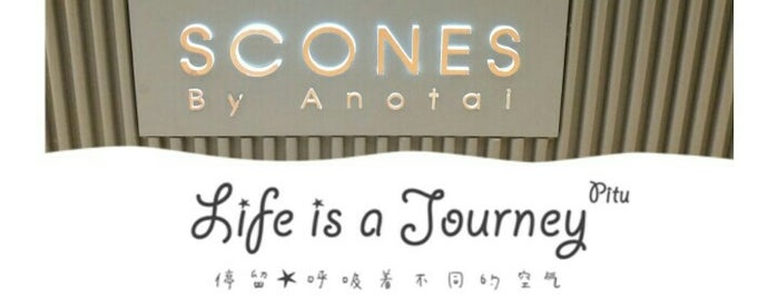 SCONES by anotai (สโกนส์) is one of Bangkok Gastronomy.