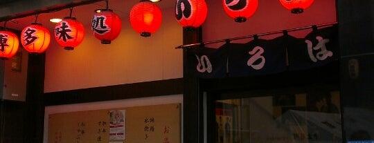 Iroha is one of Japan.