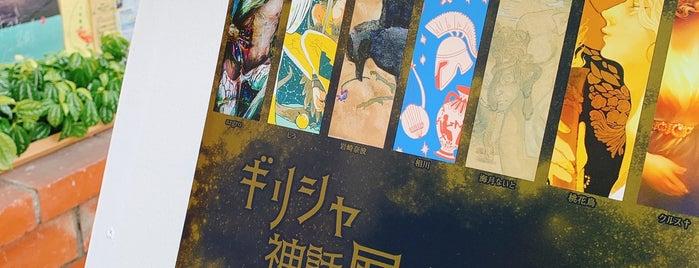 イロリムラ is one of Osaka-Japan.