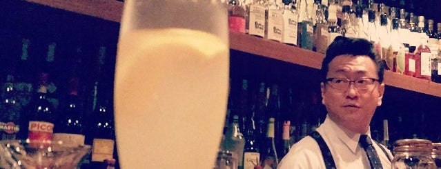 Bar High Five is one of Cool Tokyo Bars.