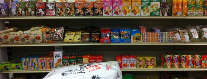 Lotte Oriental Foods & Gifts is one of Columbus International Markets.