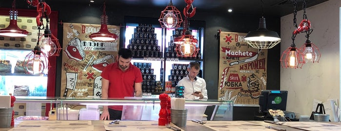 Мясная лавка «Воронеж» is one of Best restaurants and cafes.