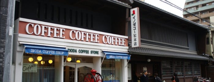 Inoda Coffee is one of Kyoto.