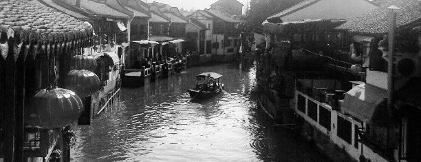 Zhujiajiao Ancient Town is one of Shanghai.