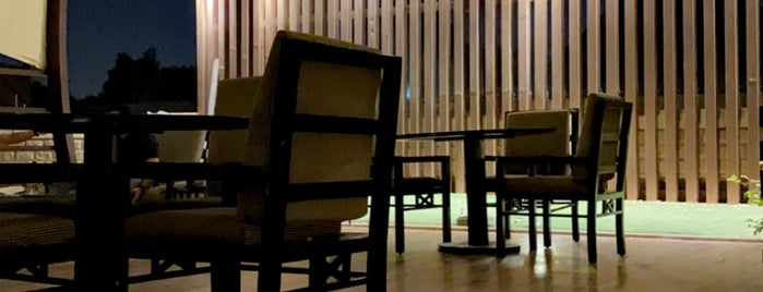 Al Baylasan Lounge is one of Riyadh.