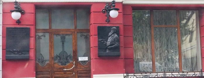 Художественный Музей им. В.В. Верещагина is one of СтареENький Город.
