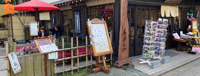 島の茶屋 あぶらや is one of mnao305さんのお気に入りスポット.