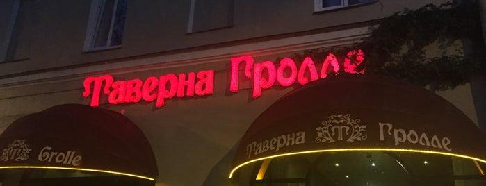 Таверна Гролле is one of ПЕТЕРБУРГ. Памятка путнику. 2016.