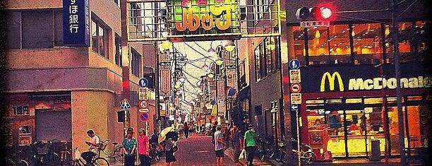 高円寺ルック商店街 is one of Tokyo & Yokohama.