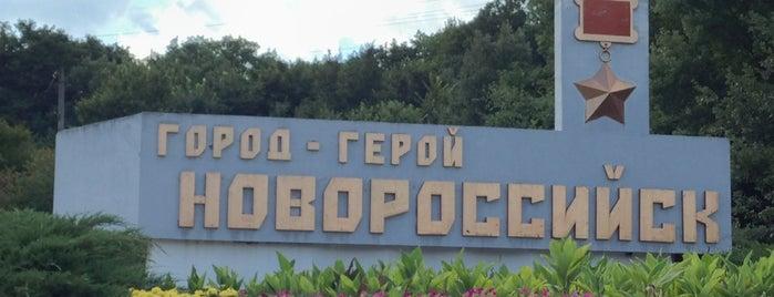 Горный is one of Lugares favoritos de Георгий.