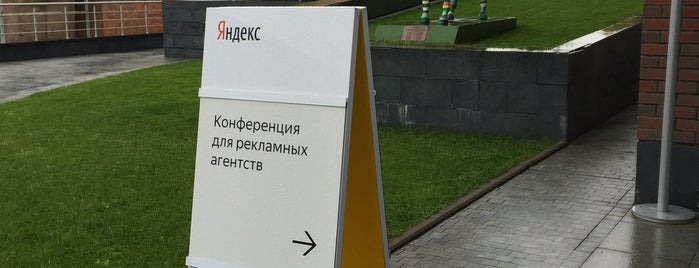 Yandex.Direct is one of Lugares favoritos de Jano.
