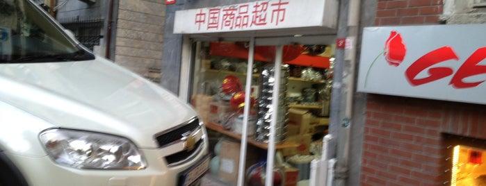 Çin Market is one of İstanbul.