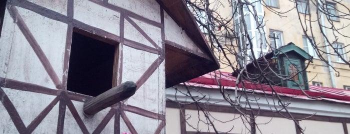 Дворик с домом Карлсона is one of СПб. Необычные места.