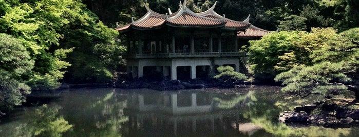 Kyu Goryo-tei (Taiwan Pavilion) is one of สถานที่ที่ Deb ถูกใจ.