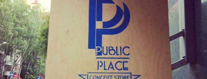 Public Place is one of ..