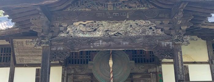 百体観音堂(小平成身院)・さざえ堂 is one of Masahiro'nun Beğendiği Mekanlar.
