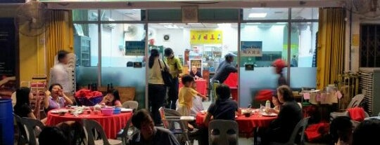 Restoran Makanan Laut Wang Chiew 黄记 is one of Eateries in Selangor & KL.