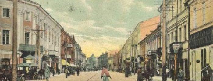 Житомир is one of Коростышев-Житомир-Бердичев.