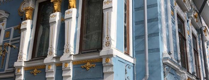 Литертурный музей А. М. Горького is one of 🏭 Нижний.
