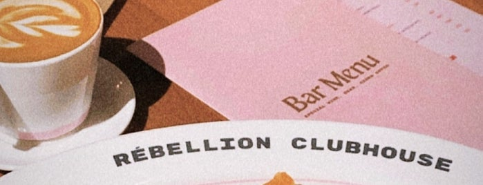 Rebellion Clubhouse is one of Январь-февраль.
