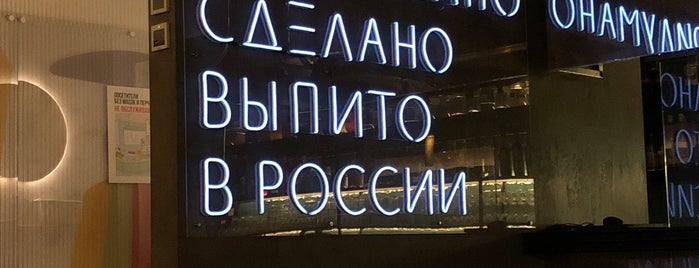 Шесть-you-шесть is one of InVinoVeritas.