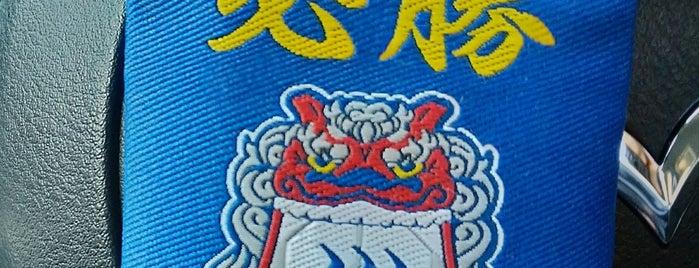 前橋東照宮 is one of Masahiro'nun Beğendiği Mekanlar.
