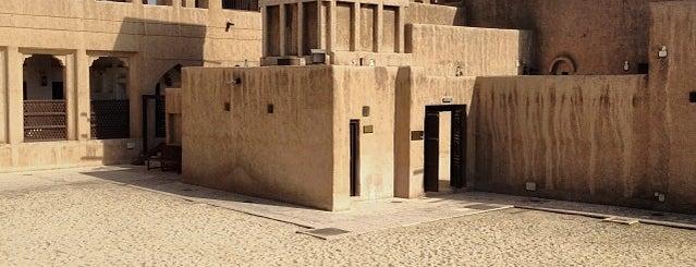 Sheikh Saeed Al-Maktoum House is one of Dubai #4sqCities.